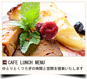 CAFE LUNCH MENU